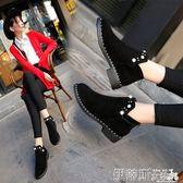 踝靴2018秋季英倫風復古圓頭切爾西靴粗跟低跟珍珠短靴磨砂女鞋子 伊蒂斯女裝