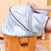 高桶蒸腿布罩熏蒸罩全包裹布罩泡腳桶罩足浴洗腳盆密封蒸汽罩   麻吉鋪