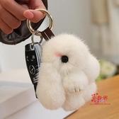 裝死兔掛件 毛裝死兔飾品小兔子掛件手機掛飾鑰匙扣包掛件小號萌萌兔 11色