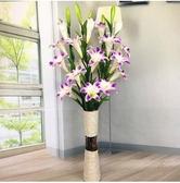 仿真花藝鬱金香水百合絹花假花居家飾品擺設套裝*5支紫百合 瓶