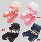 童襪 棉質舒適褲襪 蛋糕 假襪子 印製款  四色 寶貝童衣