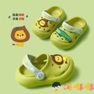 男童涼鞋卡通鞋子軟底防滑寶寶沙灘鞋嬰幼兒卡通兒童涼拖鞋女【淘嘟嘟】