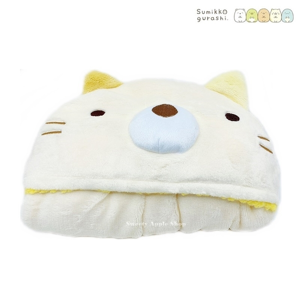 【SAS】日本限定 SAN-X 角落生物 貓咪 折疊收納式 披肩毛毯 / 連帽毛毯 / 抱枕式毛毯 100×50cm