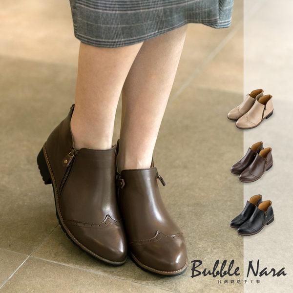 牛津靴 滴答牛皮小短靴 。波波娜拉 Bubble Nara。修飾長腿第1名 機車靴 IB2003