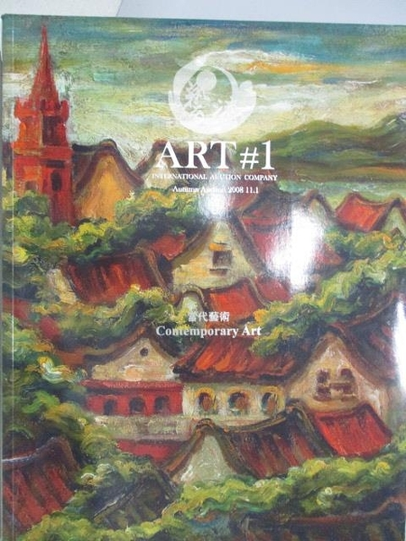 【書寶二手書T1/收藏_YIF】Art#1 Autumn Auction_Contemporary Art_2008/11/1
