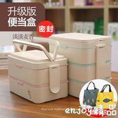 【618好康又一發】學生便當盒 可微波爐日式分格保溫飯盒