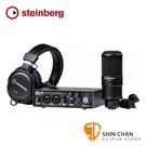 【預購】Steinberg UR22C ...
