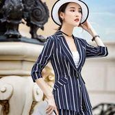 顯瘦條紋個性七分袖OL上班/休閒西裝外套 ~8X184-PF ~小三衣藏