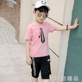 男童夏裝套裝新款兒童短袖男孩夏季童裝中大童韓版潮衣兩件套   可然精品鞋櫃
