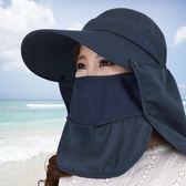 遮陽帽 防曬帽子女夏天防曬遮陽帽遮臉防紫外線可折疊涼帽LJ8470『miss洛羽』