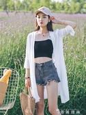 新款防曬衫外搭沙灘度假防曬衣女中長款雪紡開衫百搭外套夏季薄款 时尚潮流