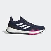 ADIDAS PulseBOOST HD WNTR w [FU7328] 女鞋 運動 休閒 慢跑 避震 愛迪達 藍粉