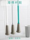 『吸水海綿杯刷』 軟質海綿,可深入杯口 吸水力強,有效洗刷清潔Lt2000010
