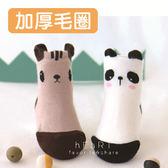 熊貓松鼠加厚毛圈止滑短襪 童襪 止滑襪 短襪