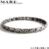 【MARE-鎢鋼】系列:小小子彈 (碳鎢) 款