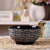 景德鎮陶瓷吃飯碗家用 大號成人7寸個性湯碗 創意日式學生面條碗 全館免運折上折