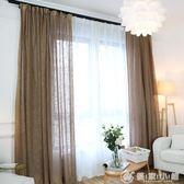 窗簾 北歐簡約現代棉麻窗簾純色加厚窗紗成品客廳飄窗紗簾陽臺白沙 【創時代3c館】