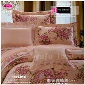 『凡爾賽LOVE』(5*6.2尺)四件套/粉橘*╮☆【薄被套+床包】60支高觸感絲光棉/雙人