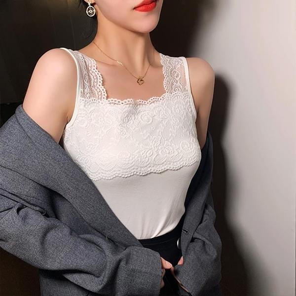 短款背心 性感蕾絲花邊打底衫內搭網紅爆款背心大碼顯瘦外穿無袖胖mm上衣