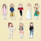 【書寶二手書T1/嗜好_AAA】全新品-迪普西合作企劃-Miss Lovely 造型貼紙