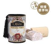 【Olivos奧莉芙的橄欖】奧圖曼橄欖油手工皂│詩人魯米天然手工皂/100G*2入