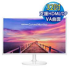 SAMSUNG C32F391FWE 32型VA曲面(16:9)寬螢幕 贈CONCEPTRONIC 水舞喇叭