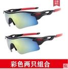 護目鏡防風防塵眼鏡騎行防沖擊男女式透明防護眼鏡勞保平光鏡風沙 星河光年