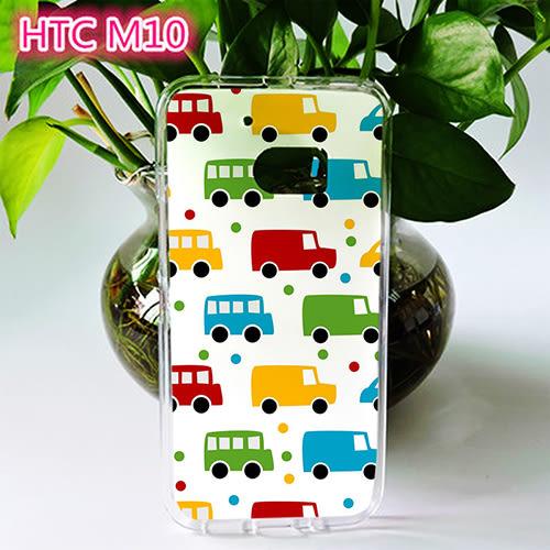 ♥ 俏魔女美人館 ♥ (車車*軟殼}HTC 10 手機殼 手機套 保護套 保護殼