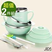 【佶之屋】馬卡龍純色304不鏽鋼餐具湯匙學習筷組-2組粉+綠