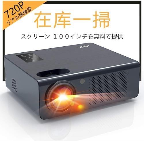 【日本代購】家用投影機Artlii Energon 1080P全高清200ANSI家庭影院投影機 手機 可連接