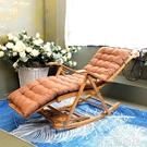 竹搖椅躺椅逍遙椅中老年椅子成人陽台家用摺疊夏天休閒午睡乘涼椅 DF 交換禮物