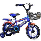 兒童自行車6-7-8-9-10-13歲童車小學生男孩20寸腳踏單車 aj6333『科炫3C生活旗艦店』