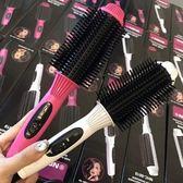 美髮梳電熱直髮捲髮神器梳(1支入) 2色可選直捲兩用負離子空氣瀏海 美芭