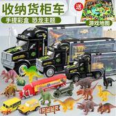兒童玩具車恐龍模型3-4-5歲合金小汽車
