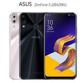 ASUS Zenfone 5 (ZE620KL) 4G/64G 後置智慧雙鏡頭手機~送滿版螢幕保護貼+專用軍規防摔殼+Type C充電/傳輸線