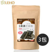 LEHO《嚐。原味》香濃黑磚黑芝麻糕300g(3包)