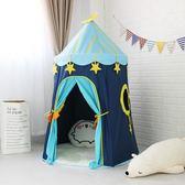 刺小蝟兒童帳篷遊戲屋小孩蒙古包拜家家酒城堡寶寶玩具屋室內讀書角wy月光節