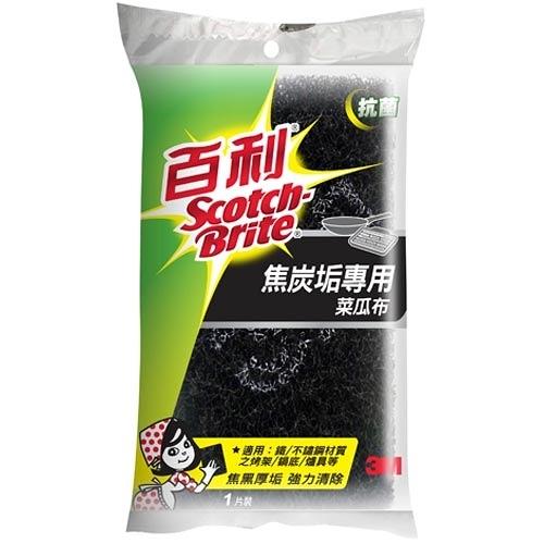 3M 百利 焦炭垢專用 小黑菜瓜布 1片裝
