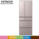 【南紡購物中心】HITACHI 日立 607公升日本原裝變頻六門冰箱RHW610NJ 琉璃金(XN)