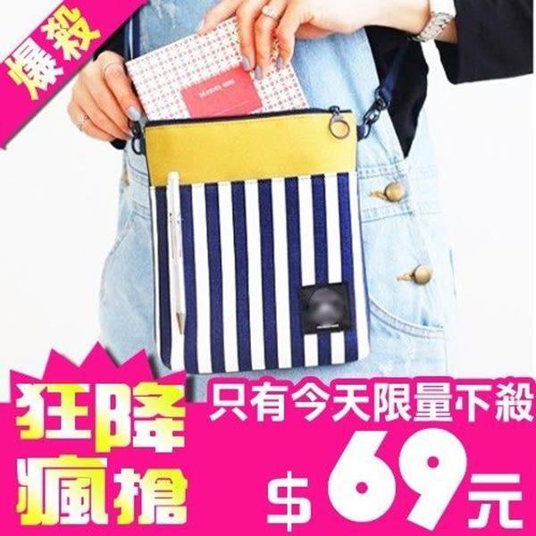 [24hr-快速出貨] [只有今天] 韓國 旅行 側肩 小背包 條紋 配色 斜背包 布包 單肩包