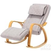 按摩椅 110V電動按摩椅器家用全身小型老人沙發智慧多功能揉捏簡易搖椅 優尚良品YJT