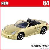 《TOMICA火柴盒小汽車》TM 064 -保時捷 BOXSER ╭★ JOYBUS玩具百貨