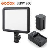 GODOX神牛 LED120C 平板型 LED燈 可調色溫 3300K-5600K(含大容量電池+座充)