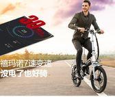 摺疊電動自行車鋰電池助力車迷你成人電瓶車男女士小型電動車HM  時尚潮流