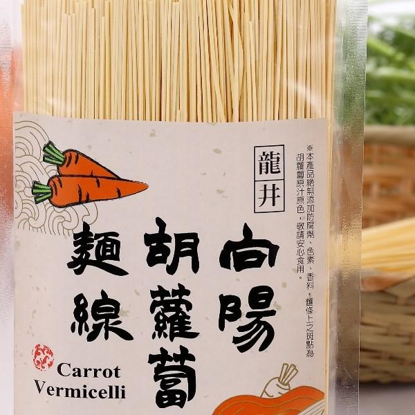 春風滿麵-向陽胡蘿蔔麵線300g