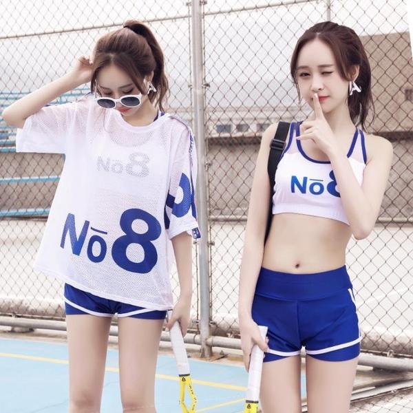 游泳衣女2020年新款時尚分體三件套保守遮肚子顯瘦韓版學生泡溫泉