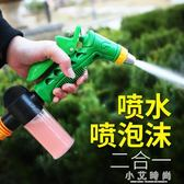 洗車器 高壓水槍家用沖車套裝汽車壓力工具澆花水搶噴頭 小艾時尚.igo