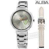 ALBA / VJ21-X143S.AH8569X1 / 套組禮盒 幸運草 藍寶石水晶玻璃 施華洛世奇晶鑽 不鏽鋼手錶 銀色 30mm