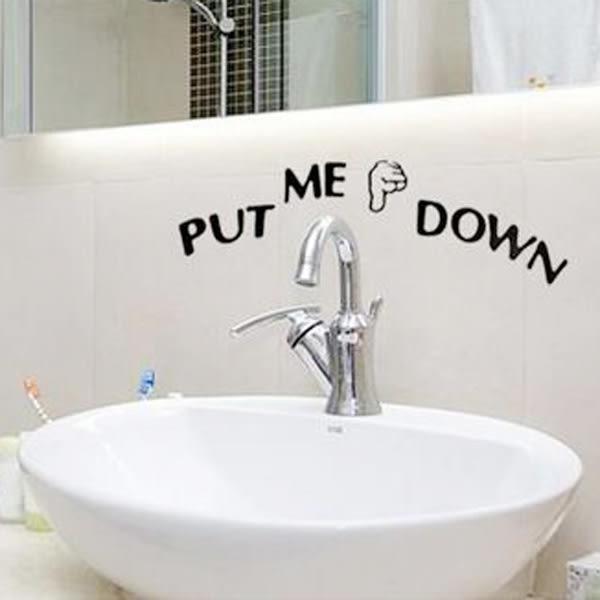 【BlueCat】Put Me Down 請按我提示語壁貼 貼紙