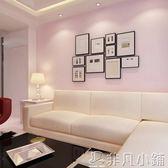 墻紙 韓式純色粉色防水墻紙 臥室客廳背景酒店賓館服裝店 綠色藍色壁紙   非凡小鋪igo